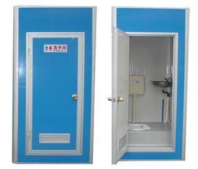 水冲式厕所打包式厕所