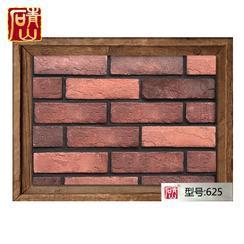青山石红砖电视背景墙仿古砖外墙砖批发