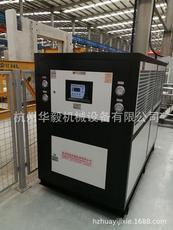 杭州风冷冷水机组 风冷冷冻机组