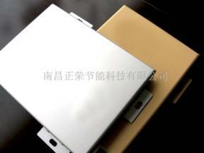 江西南昌铝单板厂家专业生产批发安装一条龙