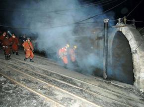矿坑通风检测烟雾机煤矿安全事故逃生训练演习大型仿真烟火发生器