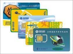 接触式IC卡,SLE4442,FM4442,SLE4428,FM4428,双界面卡,复合卡,SIM卡,CPU卡