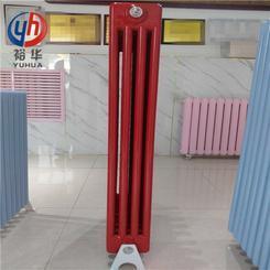 SCGGZ406钢四柱散热器哪家好(加工、规格、图片、定制)--裕华采暖