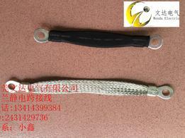 供应纯紫铜编织线带规格 铜编织线宽6MM现货