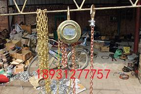 HBSQ型2吨手拉葫芦