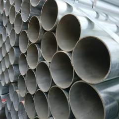 天津镀锌钢管、天津友发镀锌管、4分-12寸镀锌管