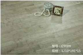 圣洁达c9009三层实木地板价格