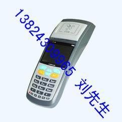 室外停车手持机收费机系统IC卡停车场刷卡机深圳IC卡刷卡机GPRS无线传输数据打印小票机