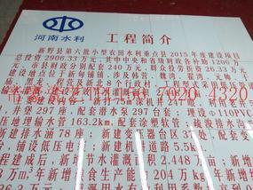 新增千亿斤粮食瓷砖标志牌河南水利标识牌