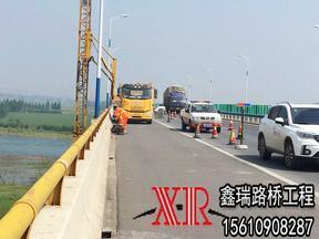鑫瑞公路桥梁养护的必要性--路桥养护公司