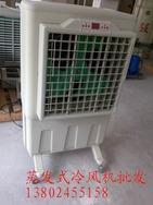 蒸发式冷风机
