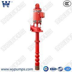 立式长轴消防泵立式消防泵长轴消防泵立式长轴消防泵厂家