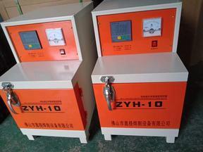 烘干箱ZYH-10/电焊条烘干箱ZYH-10