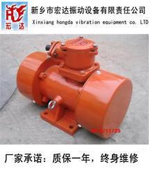 防爆振动电机(YBZD-20-2振动电机)