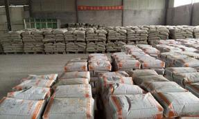 轻质抹灰砂浆-南京众友新型建材-轻质抹灰石膏砂浆