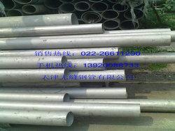 无缝化钢管/热轧无缝化流体管/热轧流体无缝化/假冒无缝钢管