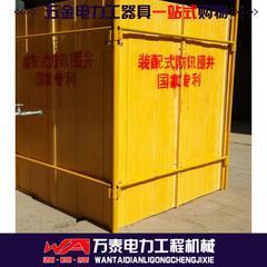 WT-FXWJ装配式防汛围井 玻璃钢 镀锌板 不锈钢多种材质定做