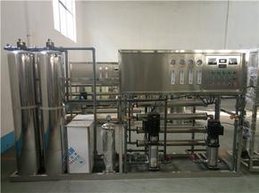 反渗透水处理设备厂家直销