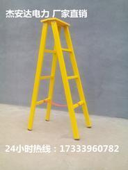 2米玻璃钢绝缘人字梯型号 3米电工绝缘人字梯生产厂家