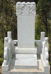 汉白玉墓碑