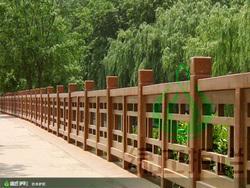 仿木护栏,仿木栏杆,道路护栏,绿化护栏