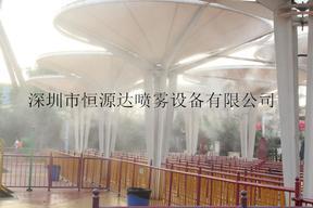 园林景观造雾设备|喷雾降温设备