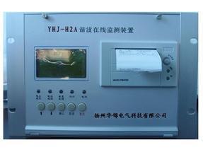 谐波在线监测仪