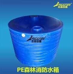 广东PE水箱,加药箱,消防水箱杰森容器