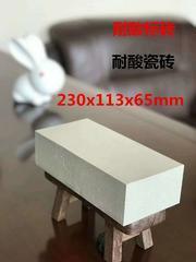 浙江耐酸砖湖州耐酸瓷板耐酸标砖