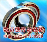代理SKF深沟球轴承出售SKF深沟球轴承