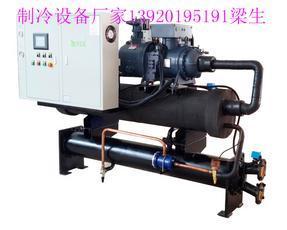 郑州螺杆式冷冻机冷水机冷油机组厂家维修保养维护