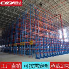 供应易达广州重型仓库货架厂 双深度货架 双深位货架