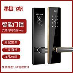 酒店门锁宾馆智能刷卡锁公寓民宿磁卡感应锁