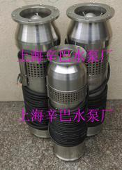 QSP120-10-5.5 喷泉泵 喷泉水泵 喷泉专用泵