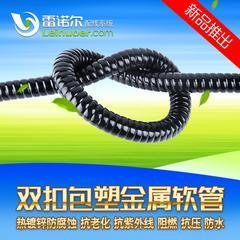 LNE-JSB-P4雷诺尔双扣包塑金属软管 P4蛇皮管