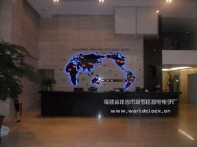 供应酒店世界钟 世界地图钟 世界时差钟 酒店大堂钟