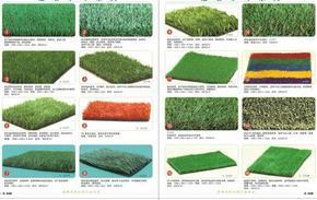 什么材质的人工草坪好|哪里有塑胶场地卖