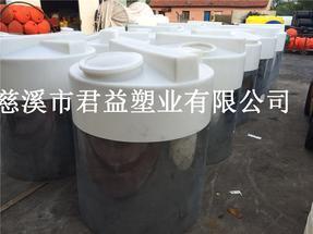 2000L聚乙烯加�桶,MC-2000L��拌加�桶