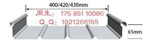 铜仁铝镁锰板65-430