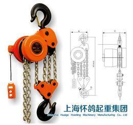 群吊环链电动葫芦|焊罐环链电动葫芦报价格