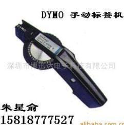 DYMO 1540标签机 达美手持式标签打印机