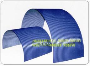 TS280GD高强度彩涂卷,无梁拱专用屋面材料