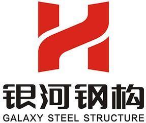 湖南鋼結構工程公司|拱形波紋鋼屋蓋安裝公司