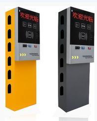 停车场票箱-重庆停车场管理系统