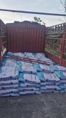 惠安灌浆料厂家 | 惠安雷火app安装灌浆料 | 惠安梁柱加厚灌浆料售价