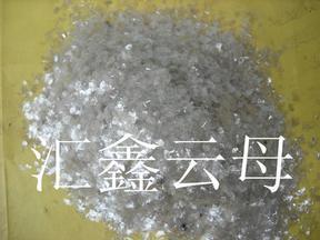 供应汇鑫10-2500目白色云母粉