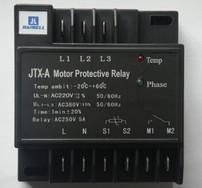 销售JTX-A压缩机、冷冻机保护模块