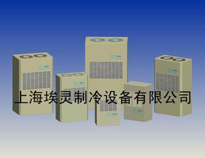 机柜空调(电气箱空调)