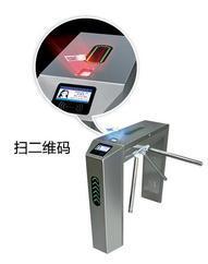 HPT小区工地led桥式人行通道闸景区电动立式三辊闸机门禁收费系统