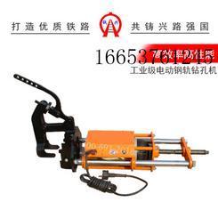 海口铁兴DZG-23电动钢轨钻孔机
